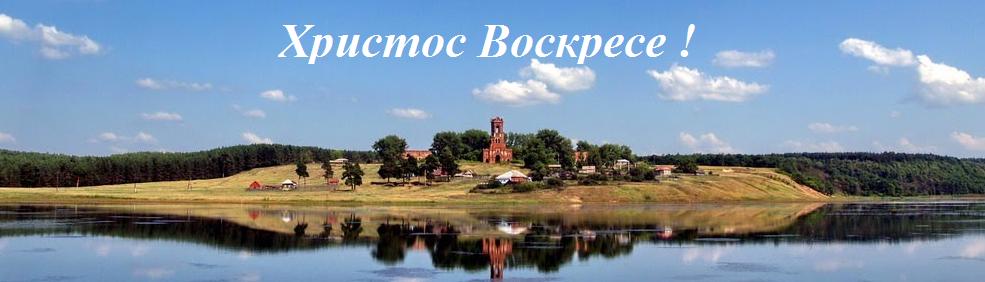 Николо-Бавыкинский мужской монастырь